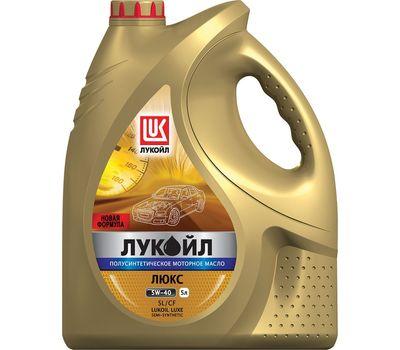 Масло ЛУКОЙЛ Люкс 5w40 5л.п/с