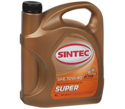 Масло SINTEX 10W40 4 л п/с