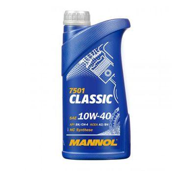 Масло Mannol classic 10w40 п/с 1 л.